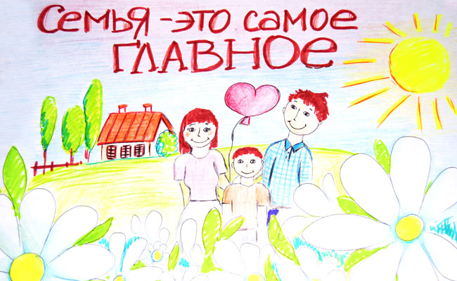 День семьи любви и верности открытка своими руками - 38advokat.ru
