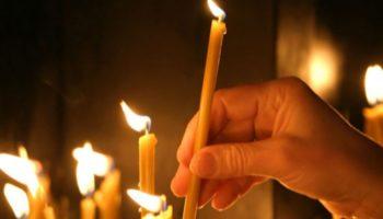 Страстная пятница — Приметы, обряды, молитвы и суеверия