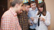 Квест для подростков на день рождения