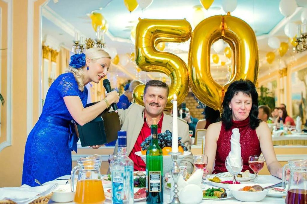 Сценка поздравление на юбилей 50 лет женщине