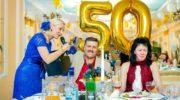 Сценки поздравления на юбилей 50 лет женщине