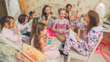 Пижамная вечеринка для девочек 10-14 лет