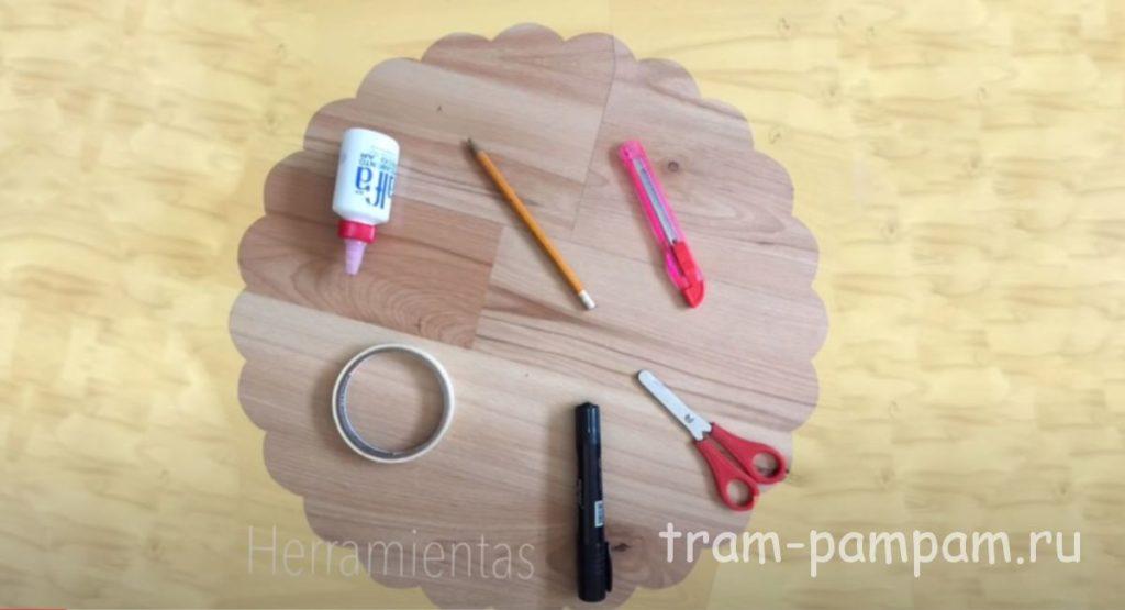 инструменты для пиньяты