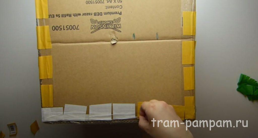 двухсторонний скотч по периметру коробки