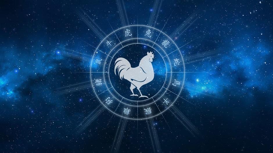 Петух гороскоп
