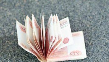 Найти деньги на улице примета