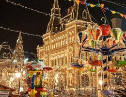 встретить новый год в России